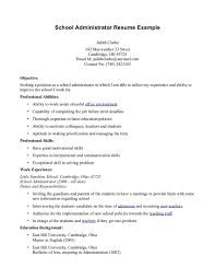 Harvard Extension School Resume  harvard law school resume  resume     Sample Law Resume  cover letter law school cover letter sample       law