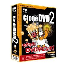 Clone DVD, Any DVD y Clone CD, todo el equipo para clonar tus DVDS y CDS Funcionando al 100 !!