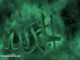 """Islamic Books """"Foreign Languages""""  Images?q=tbn:ANd9GcQnFChR6yRoYDuOxpL2sMekym05zhn4O6ex6y9EJbfEobKielt8lw"""