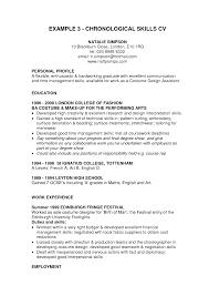 skills section resume aaa aero inc us business analyst skills resume simple business analyst resume       skills on resume examples