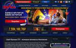 Официальный сайт клуба Вулкан 777