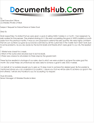 Reference Letter How To