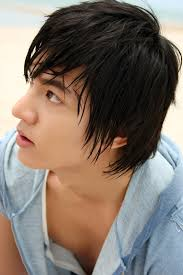 Lee Min Ho Profile