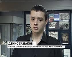 Сколько лет было Александру Сереброву?