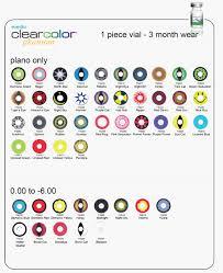 clearcolor phantom lenses dr elise brisco