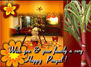 Happy PONGAL 2015 | Images, Wallpapers, Wishes, Greetings