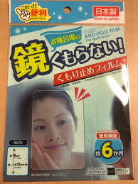 anti fog film for bathroom mirrors from daiso this is japan