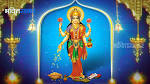 Laxmi Mata - YouTube - Downloadable