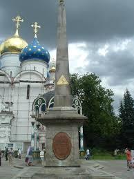 Что означает полумесяц на крестах православных храмов