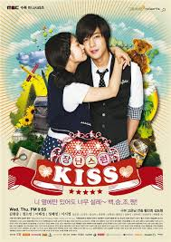 Playful Kiss - Mischievous