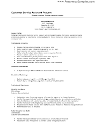 Skills To Put Down On A Resume  key skills  skills to list for a     resume proficiencies   skills to put down on a resume