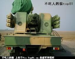 مصر تتفاوض مع الصين على حزمه دفاعيه كامله بالاضافه الى طائرات بدون طيار مسلحة Images?q=tbn:ANd9GcQqOBDjTr5vPUj_pOggwupalSSoei5WX68QATbT-1XrG7XqOxPOXT76nn_u