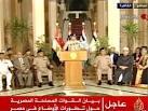Militer Mesir Kudeta Presiden Muhammad Mursi   dakwatuna