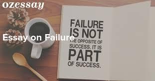 Free Sample Essay on Failure