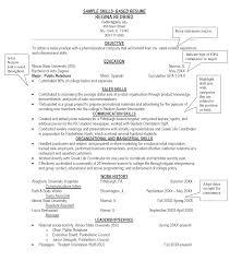 General Sample Resume 100 Resume Sample For Mcdonalds Job Resume Form Sample
