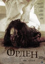 The Cloth (2012) [Vose] pelicula online gratis