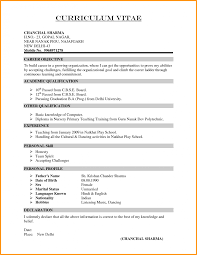 Mba Sample Resume by Resume Nordstrom Mba Internship What Is News Editor Free Sample