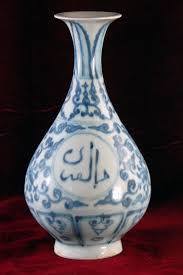 Porcelain by 1533 Best Chinese Porcelain Images On Pinterest Chinese Ceramics