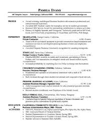 Resume Sample For First Job by Stylist Design Ideas Entry Level Resume Examples 7 Entry Level