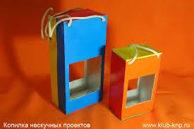 Как сделать кормушку для птиц из коробки