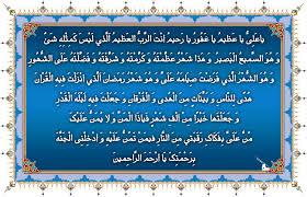 دعای یا علی یا عظیم / صوتی و تصویری
