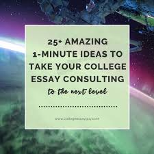 How To Start A College Application Essay Examples The College Essay Guy Blog U2014 College Essay Guy U2013 Get Inspired