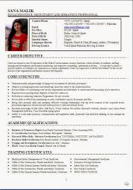 Linux System Administrator Resume Sample by Linux Administrator Resume Linux Admin Resume Computer Network