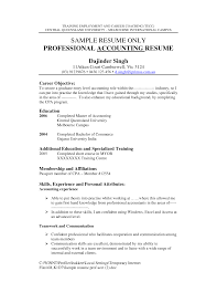 Templates Resume Entry Level Banking customer service representative