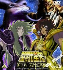 Saint Seiya Caballeros del Zodiaco Saga Hades
