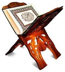 اسهل طريقة لحفظ القرآن الكريم Images?q=tbn:ANd9GcQrzvbK1tE9klNs-RkmIBM7WGWFp6x8aESftpR9FOW8K9UEVF2dNQ