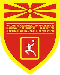 North Macedonia women's national handball team