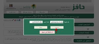التحقق الاهلية 1433 التحقق الاهليه الدفعة الثالثة 2012