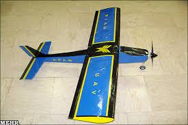 علم فناوری آموزش تکنولوژی برق و الکترونیک هوا فضا در علمها -صنعت هوافضا هوا فضا