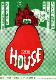 house 1977 japan attack from planet b