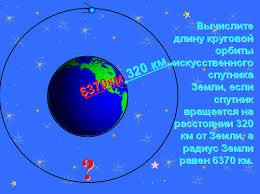 Как рассчитать диаметр по окружности