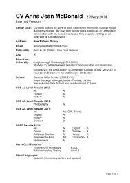 mcdonalds job description resume cv anna jean mcdonald 20 may 2014