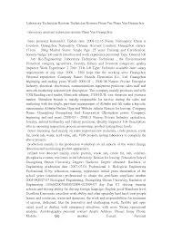 Resume For Lab Technician  lab technician resume  computer     happytom co