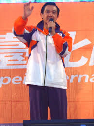 2006 Taiwanese local elections