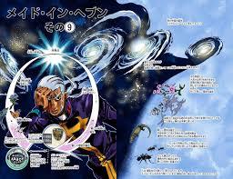 angel beats stairway to heaven made in heaven jojo u0027s bizarre encyclopedia fandom powered by wikia