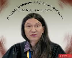"""В прокуратуре рассказали, как судья Печерского суда Царевич неделю пряталась от следствия в совещательной комнате: """"Ей даже носили туда обеды"""" - Цензор.НЕТ 5517"""