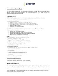 Accounts Payable Resume Skills Resume Sample Accounts Receivable Resume
