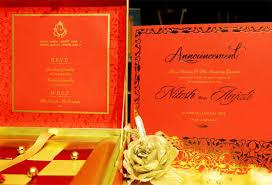 Invitation Card Designer Voguish Wedding Invitations Red Metal