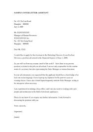Cover Letter Sample Secretary by Cover Letter For Legal Job Image Collections Cover Letter Sample