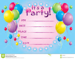 Printable Invitation Card Stock Birthday Invite Card Royalty Free Stock Photo Image 7305235
