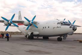 2015 Juba plane crash