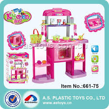 Kids Plastic Play Kitchen by Play At Home Big Plastic Kitchen Toy Play Food For View