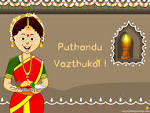 Happy TAMIL NEW YEAR Wishes, images, Greetings, - TAMIL NEW YEAR.