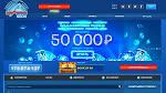 Обзор онлайн-казино Vulcan Neon