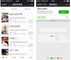 Movie Shot List Template 10 Examples Of Great Wechat Design