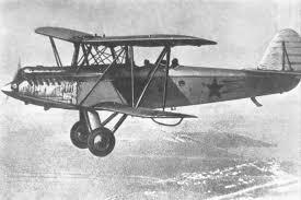 Polikarpow R-5